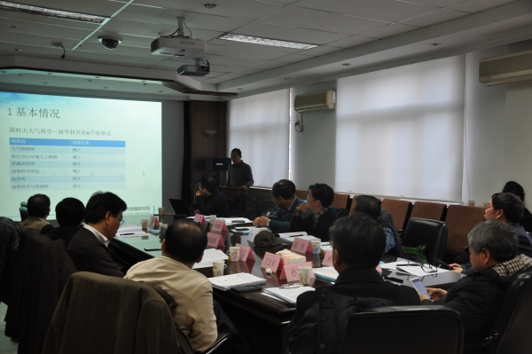 图2 学科群会议委员听取大气科学学科点评估汇报
