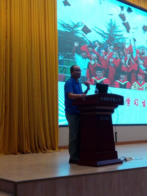 图3 地球科学学院闫全人教授代表教师发言