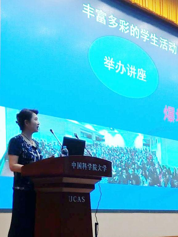图5 党总支书记范虹老师介绍学生管理工作