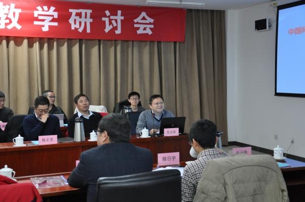 教务部张元勋部长介绍国科大研究生培养与教学工作体系