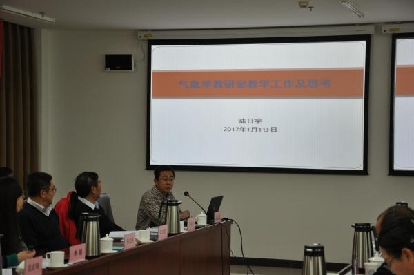 大气所副所长陆日宇研究员介绍气象学教研室教学工作及思考